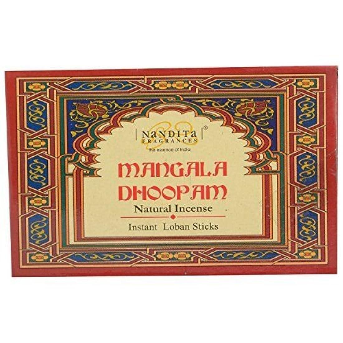クラッチ彼女のミサイルNandita Mangala dhoopam Incense DhoopスティックLoban benzoinships Free Worldwide