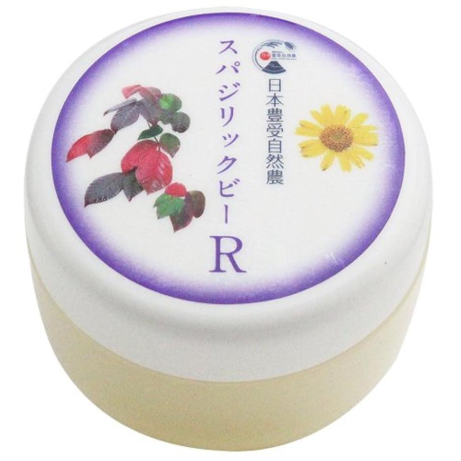 蜜透けるためらう日本豊受自然農 スパジリック ビーR(特大)135g