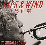 LIPS & WIND -唇に風- [TKC013]