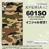 601SO スマホケース Xperia XZ ケース エクスペリア XZ イニシャル 迷彩A 茶A nk-601so-1155ini X