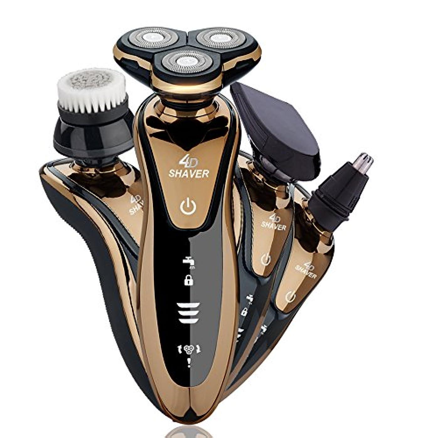 世界黒くする作動するメンズシェーバー電動 3枚刃 4 in 1髭剃り お風呂剃り可能 トリマーと鼻毛カッター 洗顔ブラシ付き 防水仕様IPX基準 本体丸洗い可能