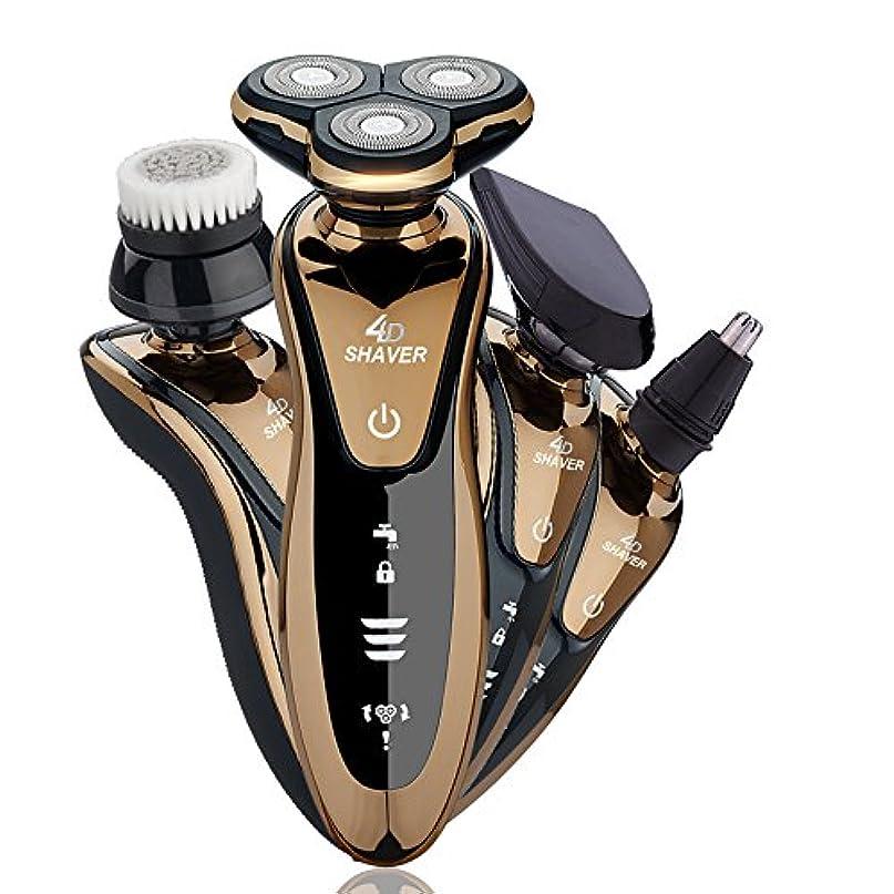 溶ける砲兵頭痛メンズシェーバー電動 3枚刃 4 in 1髭剃り お風呂剃り可能 トリマーと鼻毛カッター 洗顔ブラシ付き 防水仕様IPX基準 本体丸洗い可能