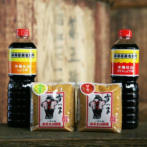 【三回忌法要お返しギフトに】 手作り越後味噌 丸大豆醤油 伝統の味セット