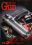 Gun (ガン) 2011年 02月号 [雑誌]