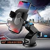 Cogshou 車載ホルダー スマホホルダー 車載スタンド 伸縮アーム 携帯車載ホルダー 繰り返し使えるゲル吸盤 360°回転可能 全機種対応 着脱簡単 1年間保証 (黒)