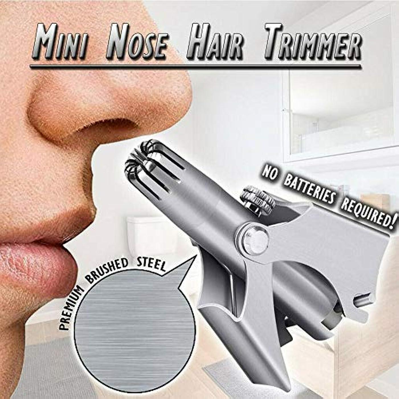 量プロジェクターデモンストレーション機械式手動鼻毛トリマー、ステンレス鋼素材、コンパクトで軽量、100%防水、安全、無痛、ノイズなし。
