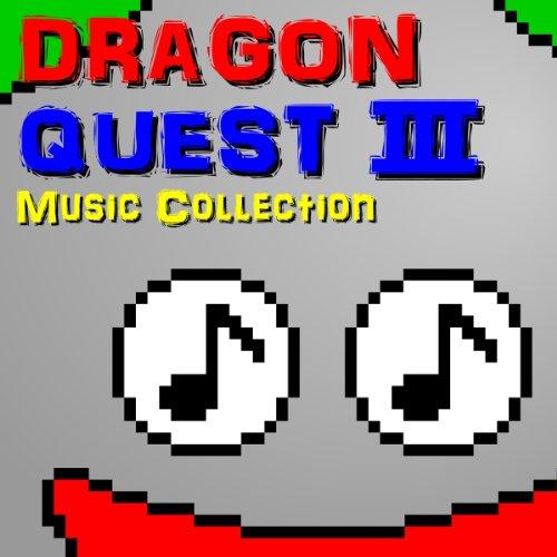 レベルアップ/ドラゴンクエスト3
