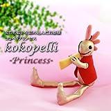 ココペリ プリンセス KOKOPELLI Princess ピンクゴールド