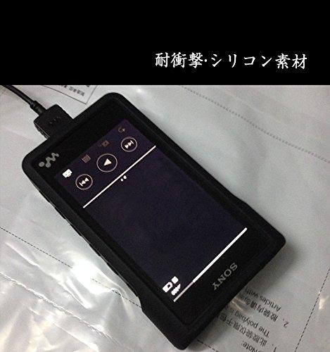 SONY NW-WM1Z ケース 耐衝撃 シリコンケース NW-WM1Z 背面カバー ソフトケース WALKMAN NW-WM1Z-B31-T61207 (ブラック)