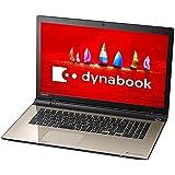 東芝 dynabook AZ67/VG 東芝Webオリジナルモデル (Windows 10 Home/Office Home and Business Premium プラス Office 365 サービス/17.3型/Core i7/NVIDIA GeForce 930M/ブルーレイ/サテンゴールド) PAZ67VG-BJA