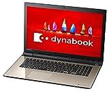 東芝 dynabook AZ67/VG 東芝Webオリジナルモデル (Windows 10 Home/Office Home and Business Premium プラス Office 365 サービス/17.3型/Core i7/NVIDIA GeForce 930M/サテンゴールド) PAZ67VG-SJB