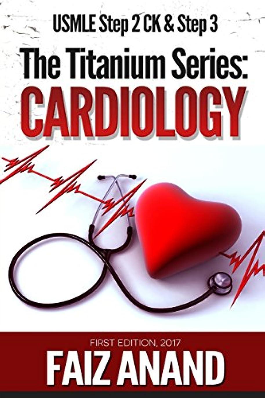 しおれた症状思われるThe Titanium Series: Cardiology for the USMLE Step 2 Ck & Step 3