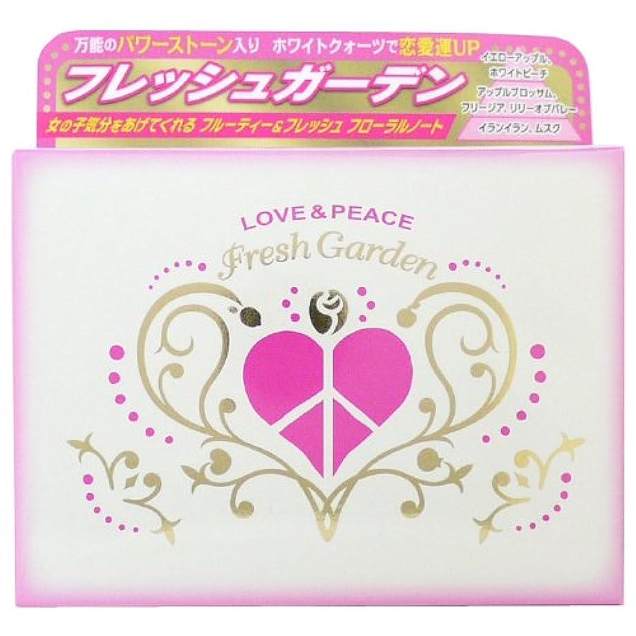 構造的占める発動機ラブ&ピース LOVE&PEACE ラブ&ピース フレッシュガーデン オードパルファム EDP SP 50ml