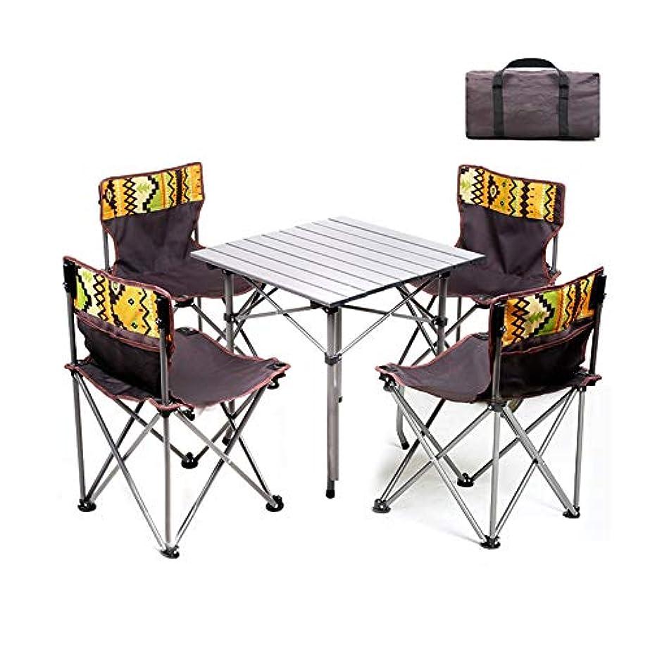早熟枯渇するについてバックパック椅子とテーブル、キャンプテーブル & 椅子、屋外キャンプ、旅行、ビーチ、ピクニック、祭り、ハイキング、軽量バックパックのためのポータブル軽量コンパクトな家具、