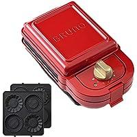 BRUNO ホットサンドメーカー + ミニタルトプレート 2種プレートセット (レッド, シングル)