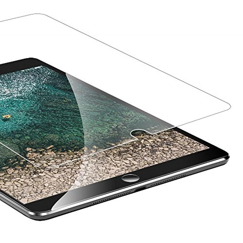 テナントクリップ蝶バケットESR iPad Pro 10.5 フィルム 旭硝子製 0.3mm 三倍強化 10.5インチ 専用 液晶 保護フィルム ライフタイム保証 硬度9H 気泡自動排除 スクラッチ 指紋防止