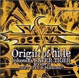 Best Live & Making by Yokosuka Saver Tiger (2001-02-21) 画像