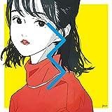 週刊少年ゾンビ / サイダーガール