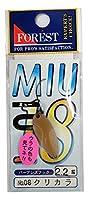 フォレスト(FOREST) スプーン MIU(ミュー)第18弾 2.2g №08 クリカラ.