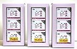 アズマ商事 美水泉3個×2セット+1セット オールインワンゲル オールインワン スキンケア