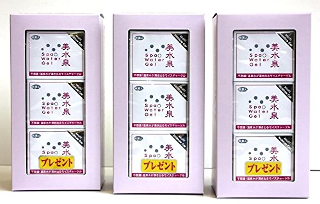 約トーク流暢アズマ商事 美水泉3個×3セット オールインワンゲル オールインワンジェル 敏感肌