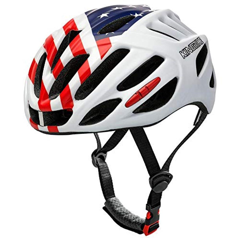 説明する第二エゴイズムEasylifee サイクリングヘルメット クライミング用ヘルメット 大人用自転車ヘルメット LEDライト付き 大人男女兼用 超軽量 スポーツ サイズ調整可能