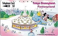テレホンカード テレカ Tokyo disneyland ©Disney 東京ディズニーランド Fantasyland 50度数