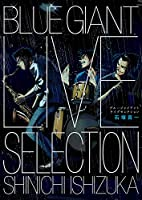 BLUE GIANT LIVE SELECTION