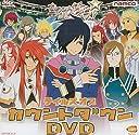 テイルズ オブ ファンダム Vol.2 PS2 予約特典 ディスク『テイルズ オブ カウントダウンDVD』【特典のみ】