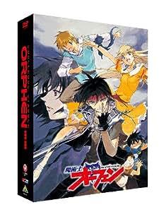 EMOTION the Best 魔術士オーフェン DVD-BOX
