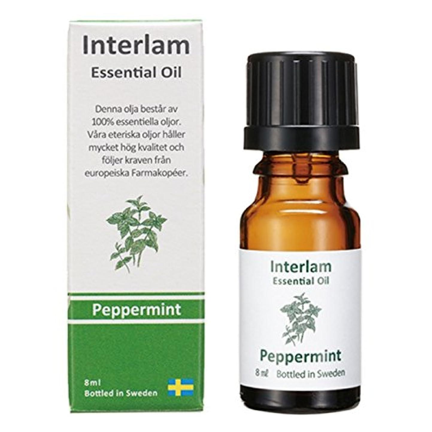 蒸発する方向食事Interlam エッセンシャルオイル ペパーミント 8ml