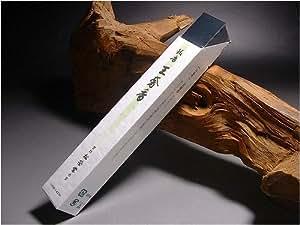 松栄堂のお線香 王奢香 短寸 約180mm #110106
