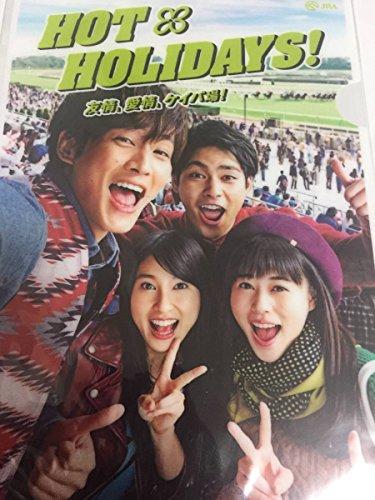 JRA HOT HOLIDAYS クリアファイル 土屋太鳳 高畑充希 松坂桃李 限定 非売品 配布終了