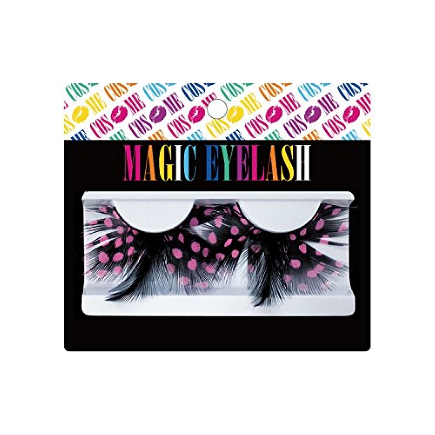 太鼓腹豊富アノイピュア つけまつげ MAGIC EYELASH マジック アイラッシュ #6