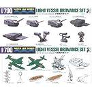 1/700 ウォーターライン 小型艦兵装セット (518)