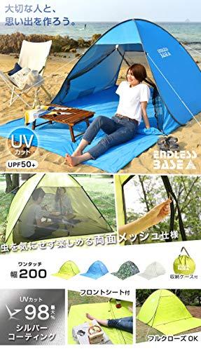 タンスのゲン ワンタッチ テント ENDLESS BASE  B07C89GV89 1枚目