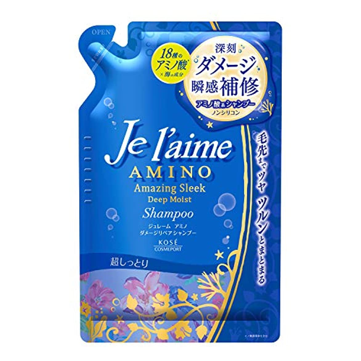スペアかみそりまもなくKOSE コーセー ジュレーム アミノ ダメージ リペア シャンプー アミノ酸 配合 (ディープモイスト) つめかえ 400ml