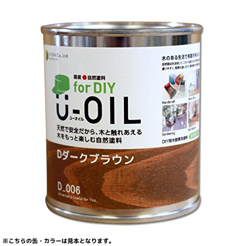 株式会社シオン 国産自然塗料 U-OIL for DIY 屋内 屋外共用 カラータイプ - 170ml D56 ダークブルー