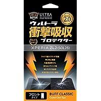 Buff ウルトラ衝撃吸収プロテクターVer2 for Xperia ZL2  SOL25 BE-021C