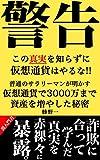 蜂野一 (著)(9)新品: ¥ 99