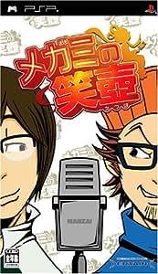 メガミの笑壺 - PSP