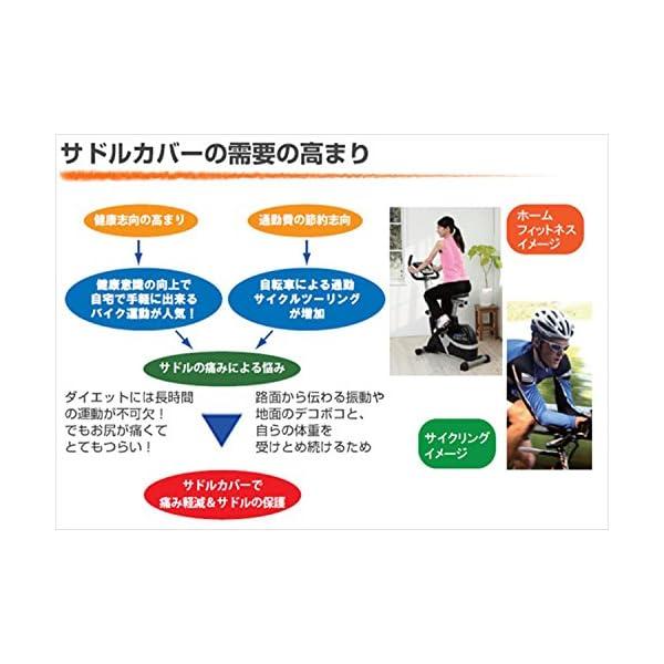 ALINCO(アルインコ) フィットネスバイク...の紹介画像4