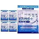 経口補水液 パウダー 粉末 10包入×5個(計50包) エブリサポート 無果汁 日本薬剤