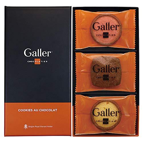 Galler ガレー ベルギー王室御用達 クッキー 詰め合わせ ホワイトデー ギフトボックス 12個入
