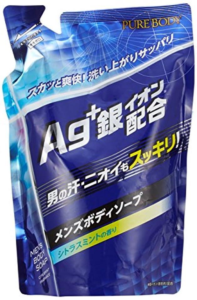 見落とす乳白色台風メンズボディソープ 銀イオン配合 シトラスミントの香り 400ml