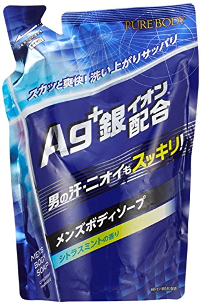 キャンバス評判弾薬メンズボディソープ 銀イオン配合 シトラスミントの香り 400ml