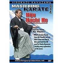Mastering Karate Niju Hachi Ho