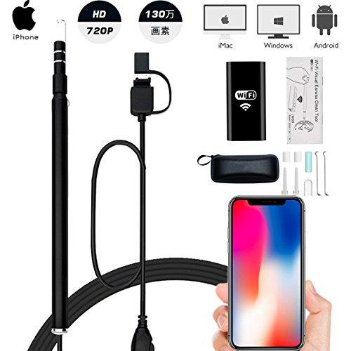 Magsbud 耳かき カメラ WiFi電子耳鏡 最新版ip...