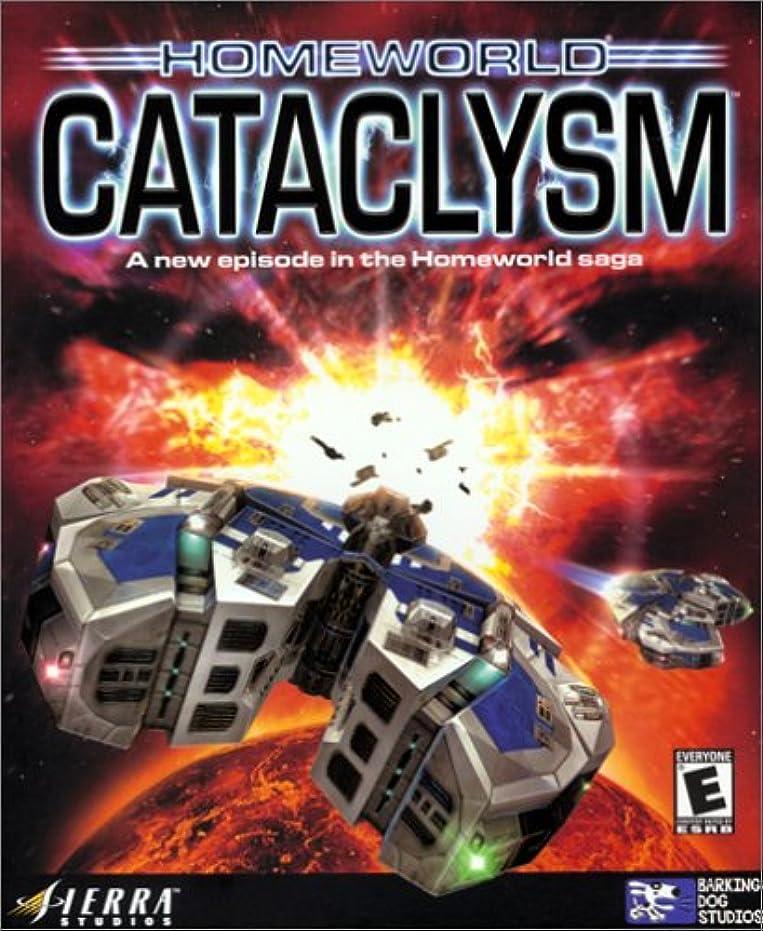 草多用途ビスケットHomeworld Cataclysm (輸入版)