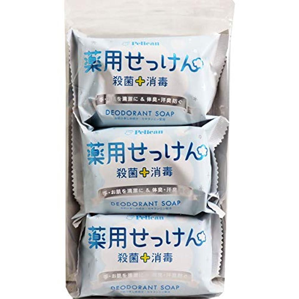 薬局める食料品店ペリカン石鹸 薬用石けん 85g×3個×4パック